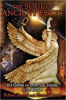 6 - The Soul of Ancient Egypt