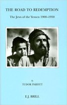 7 - The Road to Redemption - The Jews of the Yemen 1900-1950 .jpg