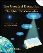 The Greatest Deception - The Bible UFO Connection.jpg